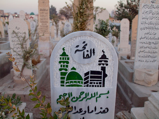 Multicolored gravestone. Damascus cemetery, 2010.