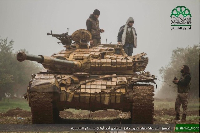 A tank deployed by Ahrar Al-Sham. February 2014.