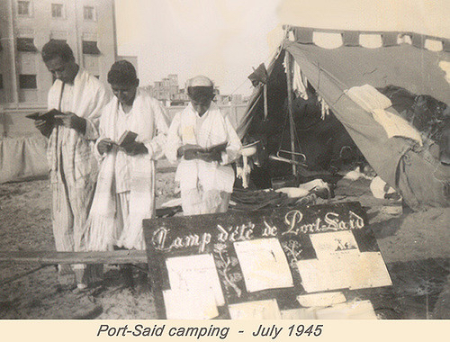 Maccabi summer camp prayer time. Port Said, 1945.