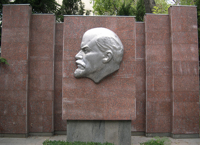Monument to Lenin. Crimea, 2008.