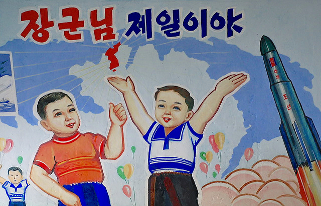 Community mural. Chongsan Co-op, 2008.