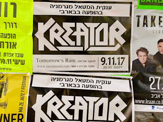 Kreator flyer. Tel Aviv, November 2017.