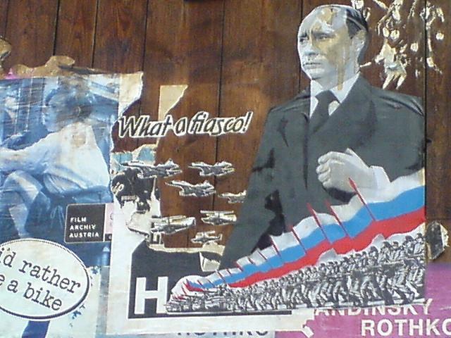 Vladimir Putin poster. Russia, August 2008.